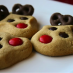 Fall into Bliss with Cindi Madsen & Reindeer Cookies